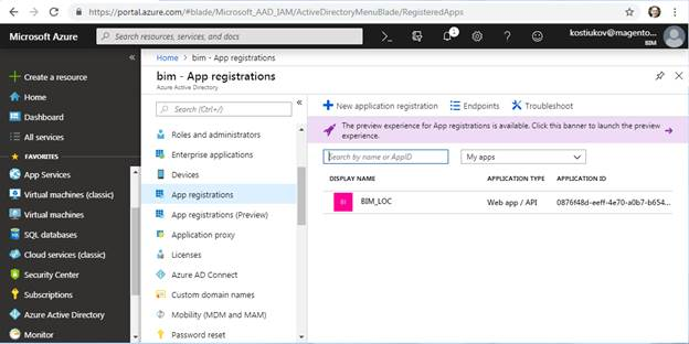 Example of an App registration record in Azure AD