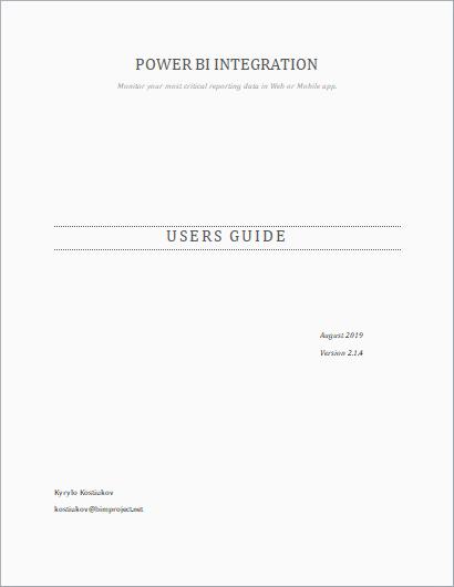 Power BI Integration for Magento - documentation cover